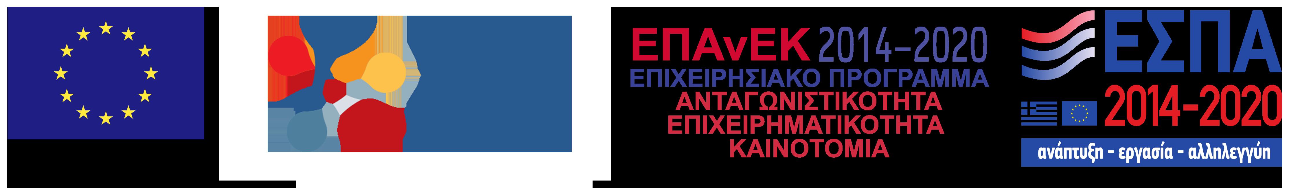logos-espa